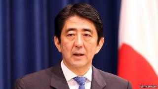 """Media expect Japan's PM to """"further provoke"""" China at a regional meeting"""