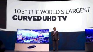 Samsung's curved UHD TV