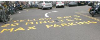 Road markings in Cambridge
