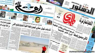 Iraqi newspaper front pages