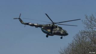 A Ukrainian military helicopter. File photo