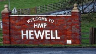HMP Hewell prison gate