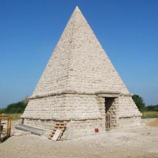 Pyramid folly at Doddington Hall