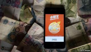 Yuebao on smartphone screen