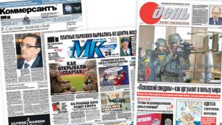 Russia and Ukraine newspaper front pages