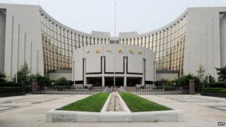 The People's Bank of China (PBOC)