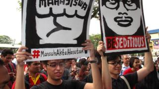 Protesters at a recent demonstration against the sedition law