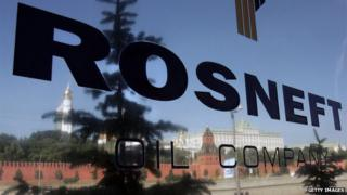 Rosneft sign