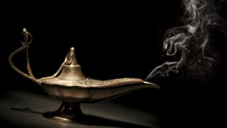Aladdin-style lamp