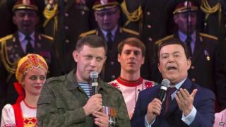 Pro-rebel concert in Donetsk, 27 Oct 14