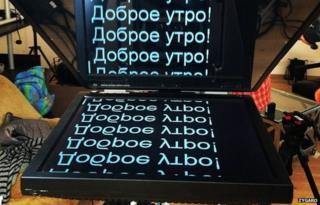 TV Rain autocue in Moscow flat (courtesy Zygaro on Instagram)