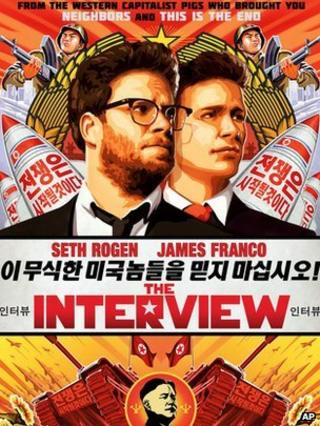 The Interview - publicity poster