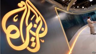 Al--Jazeera studio in New York