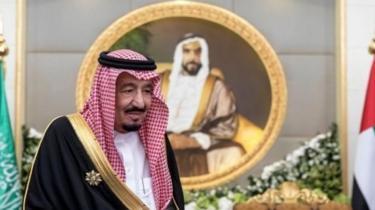 Raja Saudi, Salman bin Abdul Aziz bergelar Khadimun Haraman al Syarifain.