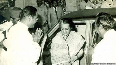 स्वर्गीय इंदिरा गांधी पूर्व प्रधानमंत्री भारत