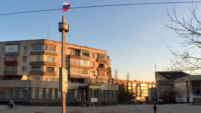 Russian flag in town centre
