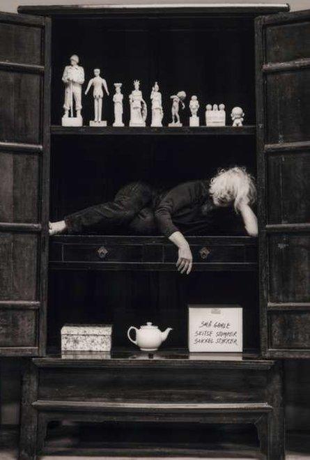 الخزانة