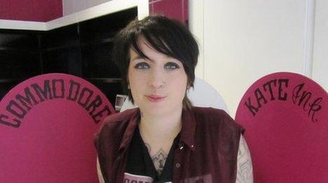 Katie Mewse