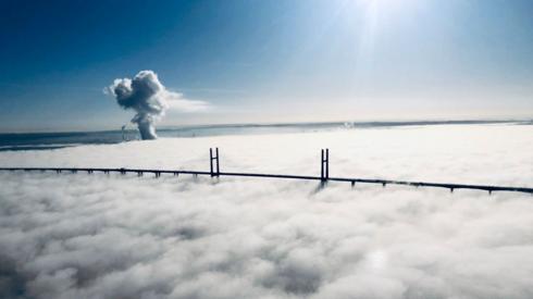 Prince of Wales Bridge in fog