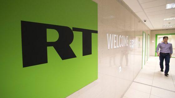 Картинки по запросу Что мы знаем о компании Russia Today TV UK Ltd?