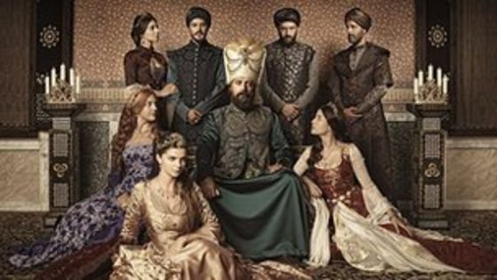 Suleiman the Magnificent family