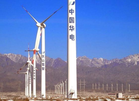 Китай инвестирует 100 млрд. USD в ветроэнергетику до 2020