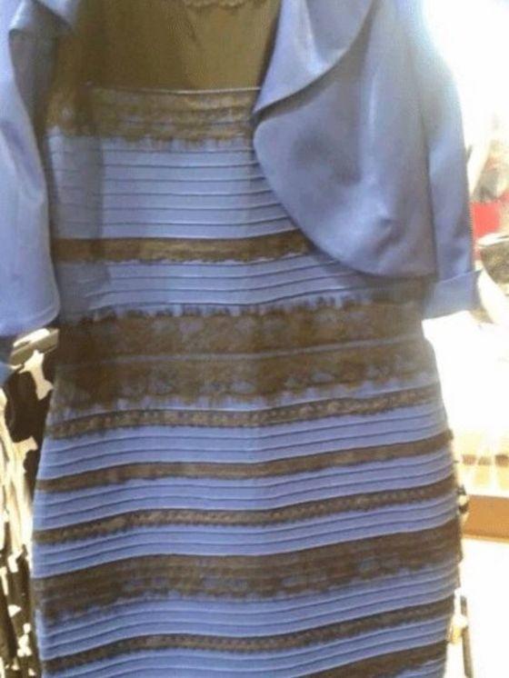 Optical illusion: Dress colour debate goes global - BBC News