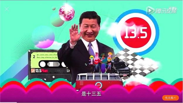 Screengrab of the Shisanwu (13th Five Year Plan) music video, featuring President Xi.