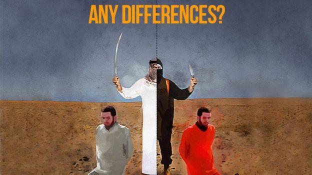 Afiche publicitario contra las ejecuciones en Arabia Saudita que las compara con las ejecuciones del Estado islámico.