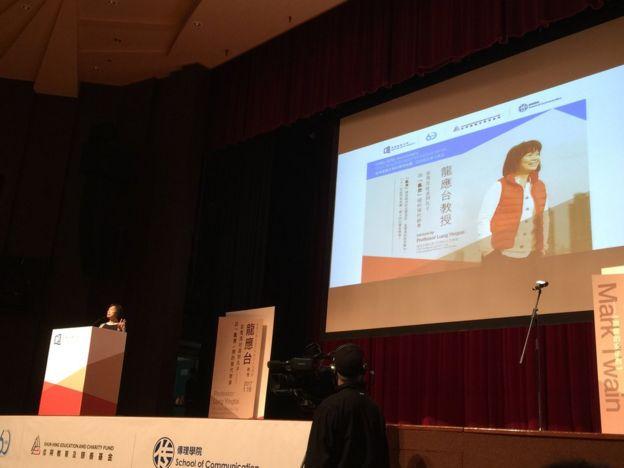 龍應台在香港浸會大學演講