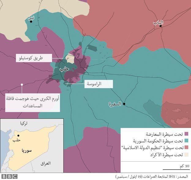 متابعة مستجدات الساحة السورية - صفحة 21 _92124407_e46f44f2-16ad-43da-b570-800a7d2b7309