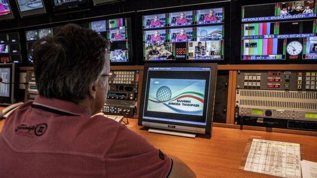 ERT control room, 2013 pic
