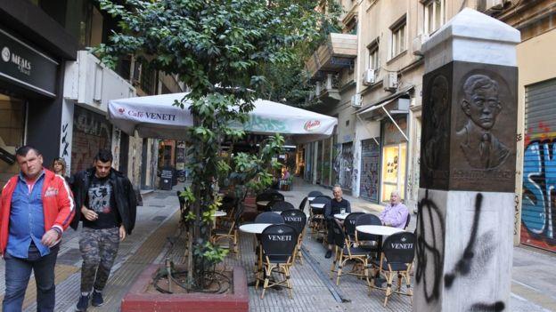 Calles en Atenas