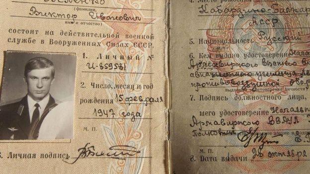 Военный билет Беленко выставлен в Музее ЦРУ в Вашингтоне