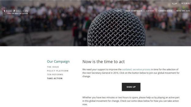 Sitio de la campaña