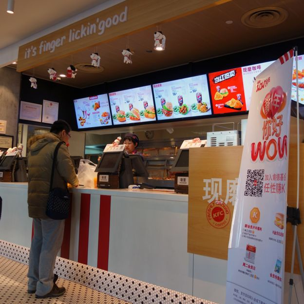 Inside a KFC in Beijing