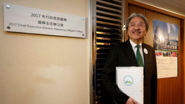 香港前财政司司长