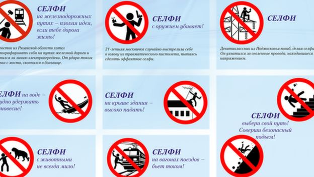 The booklet showing unsafe activities inside road-sign style signs