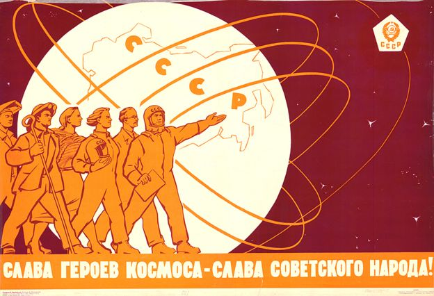 Boris Berezovsky, Glory of the Space Heroes - Glory of the Soviet People! 1963