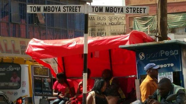 Tom Mboyo street