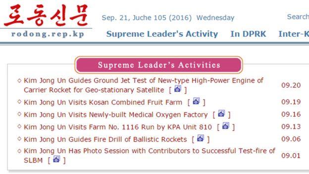 Captura pantalla sitio web