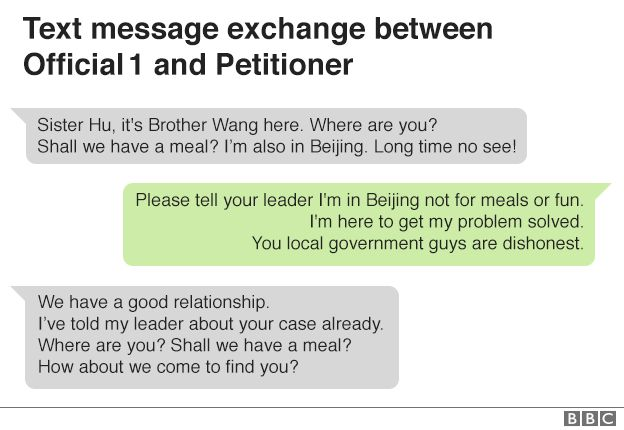 Text message exchange between Official 1 and petitioner