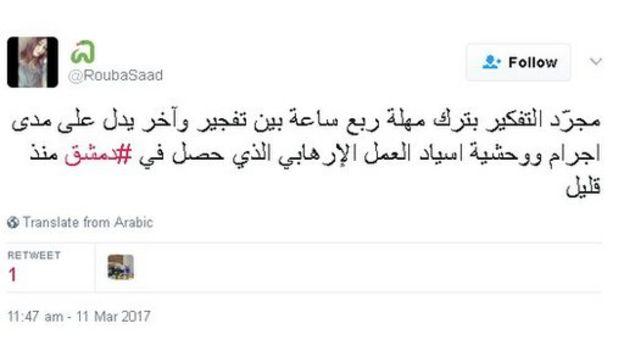 تفجير #باب_مصلى في دمشق