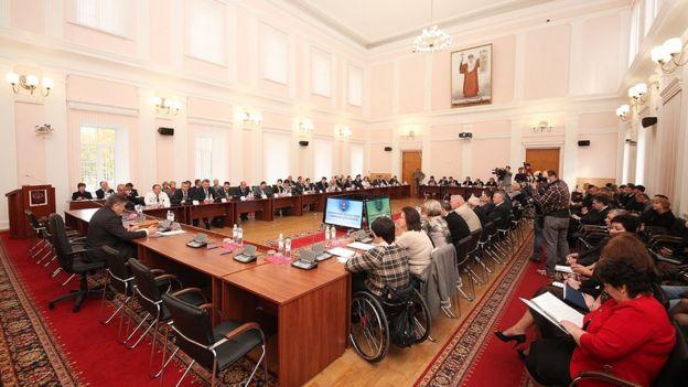 Псковское областное собрание