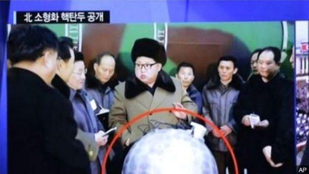 El líder norcoreano Kim Jong-un.