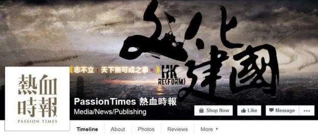 Screengrab of Civic Passion's Facebook page on 11 February 2016
