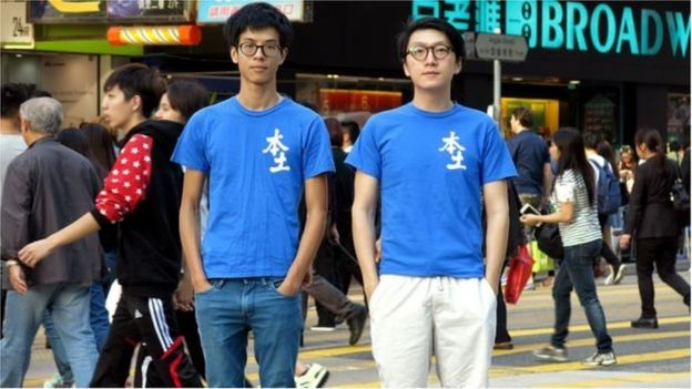 Picture of Ray Wong and Edward Leung, two of the founders of HK Indigenous