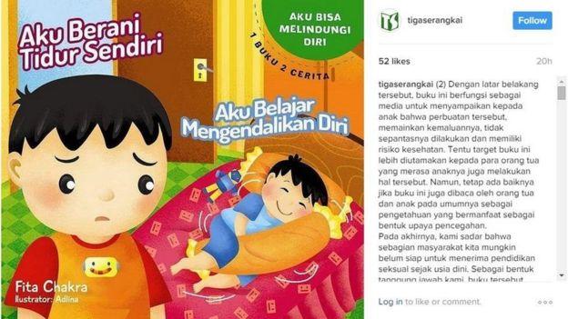 性教育儿童读物在印度尼西亚引发争议