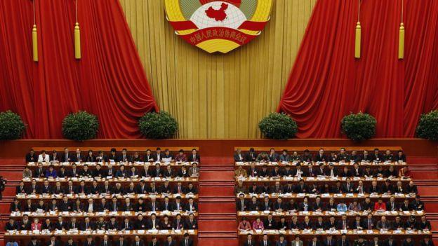 中國人民政治協商會議。