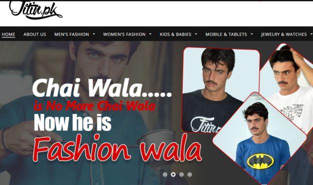 Una captura de pantalla del website Fitin.pk muestra a Arshad Khan como modelo de la tienda de ropa en línea.